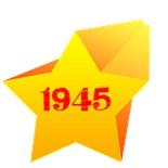 Born 1945