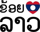 Laotian