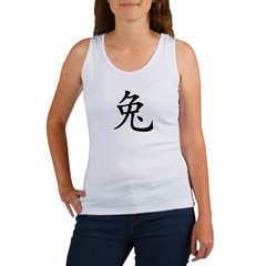 2011 Chinese New Year of The Rabbi Women's Tank Top