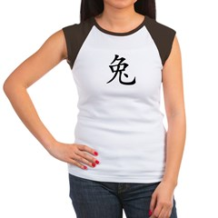 2011 Chinese New Year of The Rabbi Women's Cap Sleeve T-Shirt
