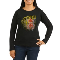 Super Yummy Happy Treat! Women's Long Sleeve Dark T-Shirt