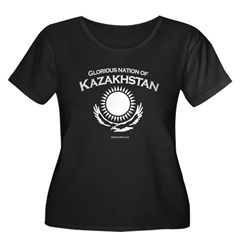 Glorious Kazakhstan Women's Plus Size Scoop Neck Dark T-Shirt