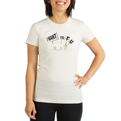 I want tofu! Organic Women's Fitted T-Shirt