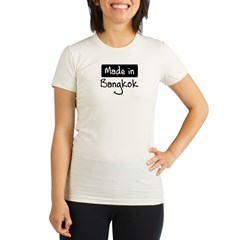 Made in Bangkok Organic Women's Fitted T-Shirt
