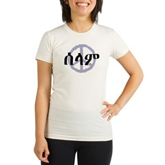 PEACE -- Amharic Organic Women's Fitted T-Shirt