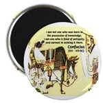 "Eastern Thought: Confucius 2.25"" Magnet (10 pack)"